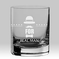 Именной стакан для виски For real man
