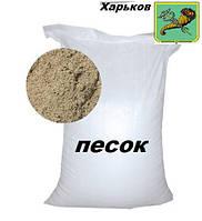 Песок в мешках по 0.03 м3
