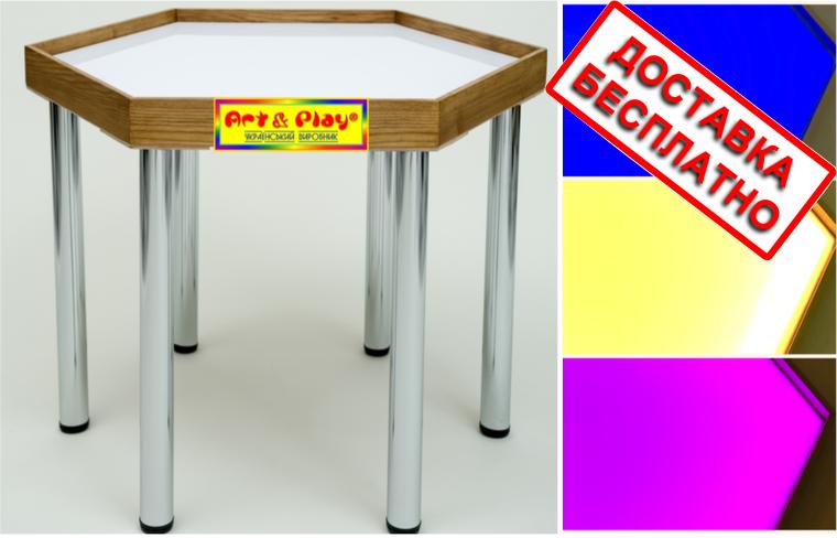 Стол светодиодный шестиугольный для песочной анимации и терапии цветной светодиод. А27