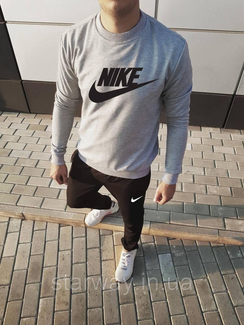 Мужской спортивный костюм в стиле Nike  | серый верх черный низ