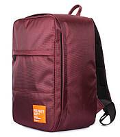 Рюкзак для ручной клади PoolParty HUB (марсала) - Ryanair / Wizz Air / МАУ