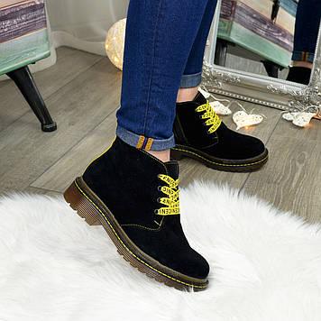 Ботинки женские замшевые на шнуровке, утолщенная подошва