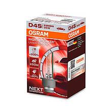 Автомобильная лампа OSRAM OSR 66440XNL