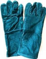 "Перчатки ""крага цветная"", 30 см, фото 1"