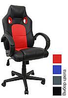 Кресло офисное игровое компьютерное Bonro B-603 геймерское (офісне крісло ігрове комп'ютерне геймерське)) Красный