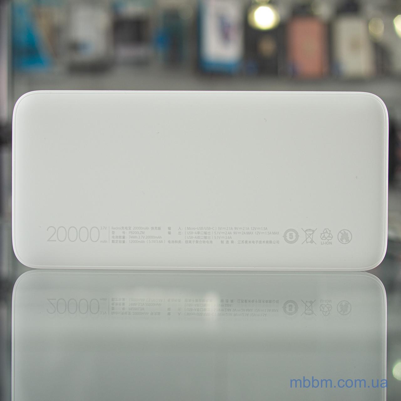 Портативная батарея Xiaomi Redmi 20000mAh White Белый