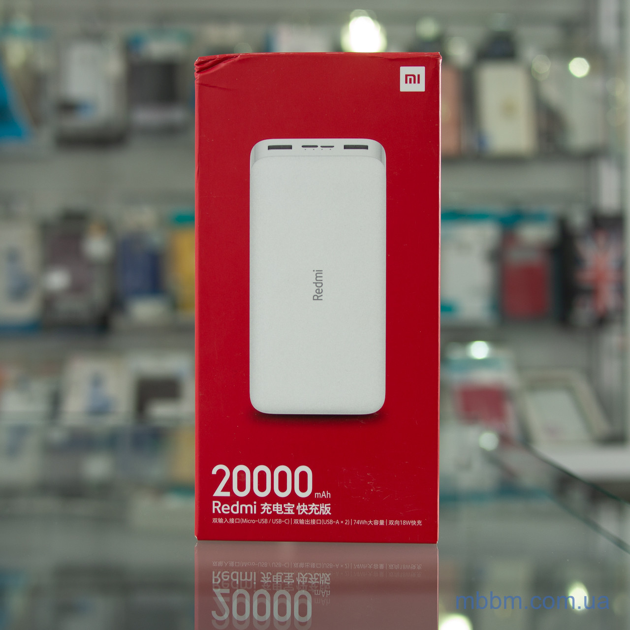 Портативная батарея Xiaomi Redmi 20000mAh White (PB200LZM) EAN/UPC: 6934177709975