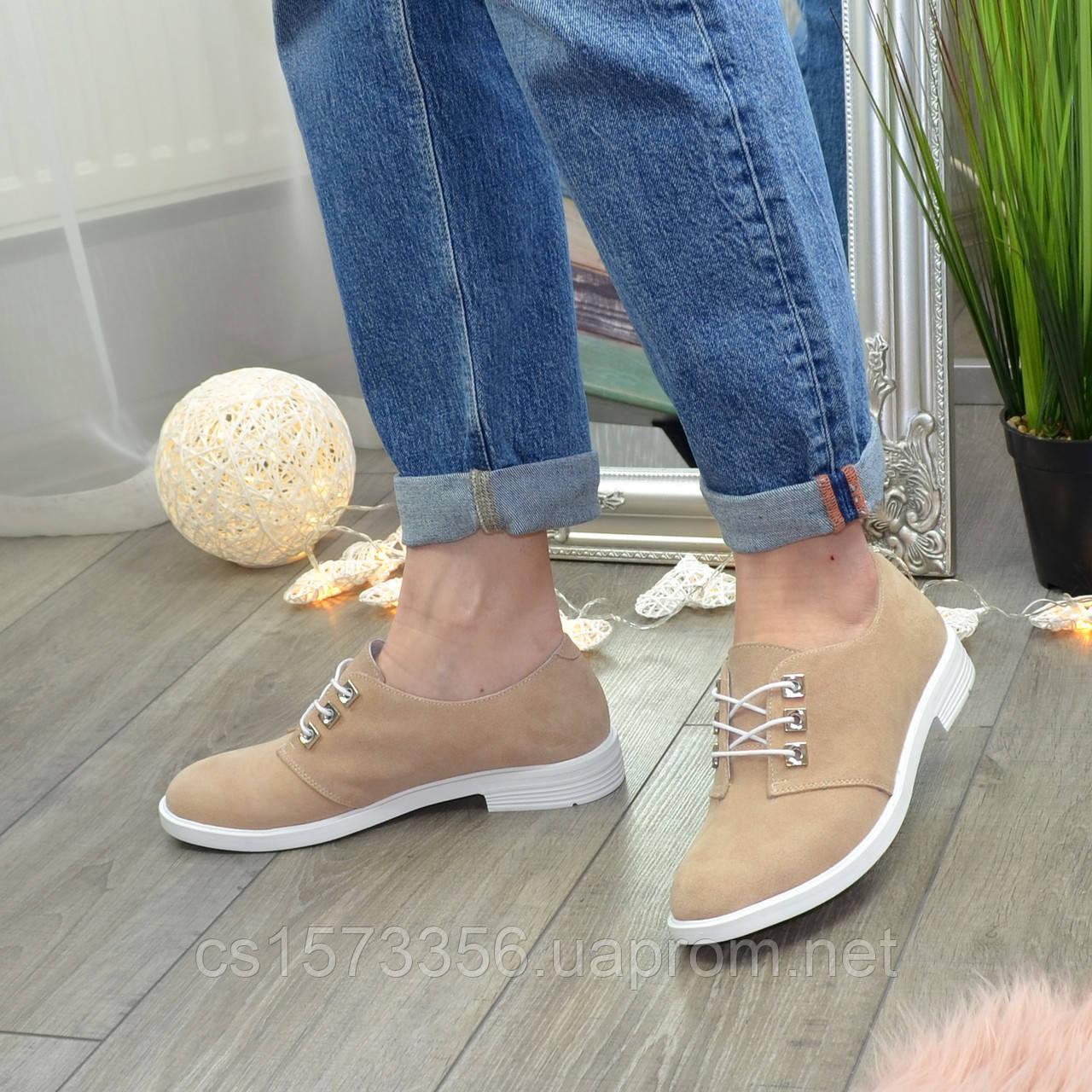 Туфли женские замшевые на шнуровке, низкий ход. Цвет пудра