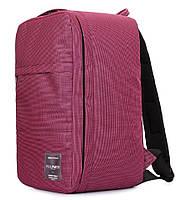 Рюкзак для ручной клади PoolParty HUB Pink Ruffle (розовый) - Ryanair / Wizz Air / МАУ