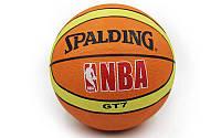 Мяч баскетбольный резиновый №7 SPALD BA-2674 (резина, бутил, оранжевый-желтый)