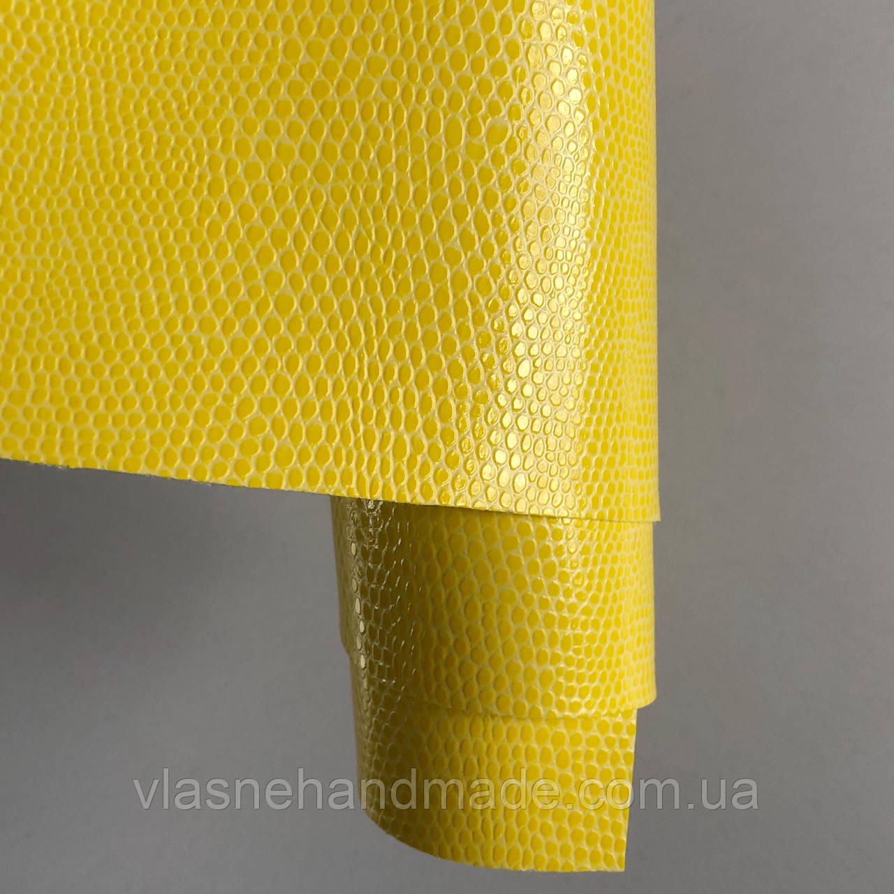 Шкірзамінник палітурний - пітон, глянець - жовтий VH172 - виробник Італія - 25х35 см