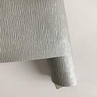 Шкірзамінник палітурний - срібний з фактурою VH173 - виробник Італія - 25х35 см