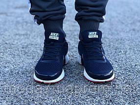 Кроссовки мужские синие Nike Air Presto Axis реплика, фото 3