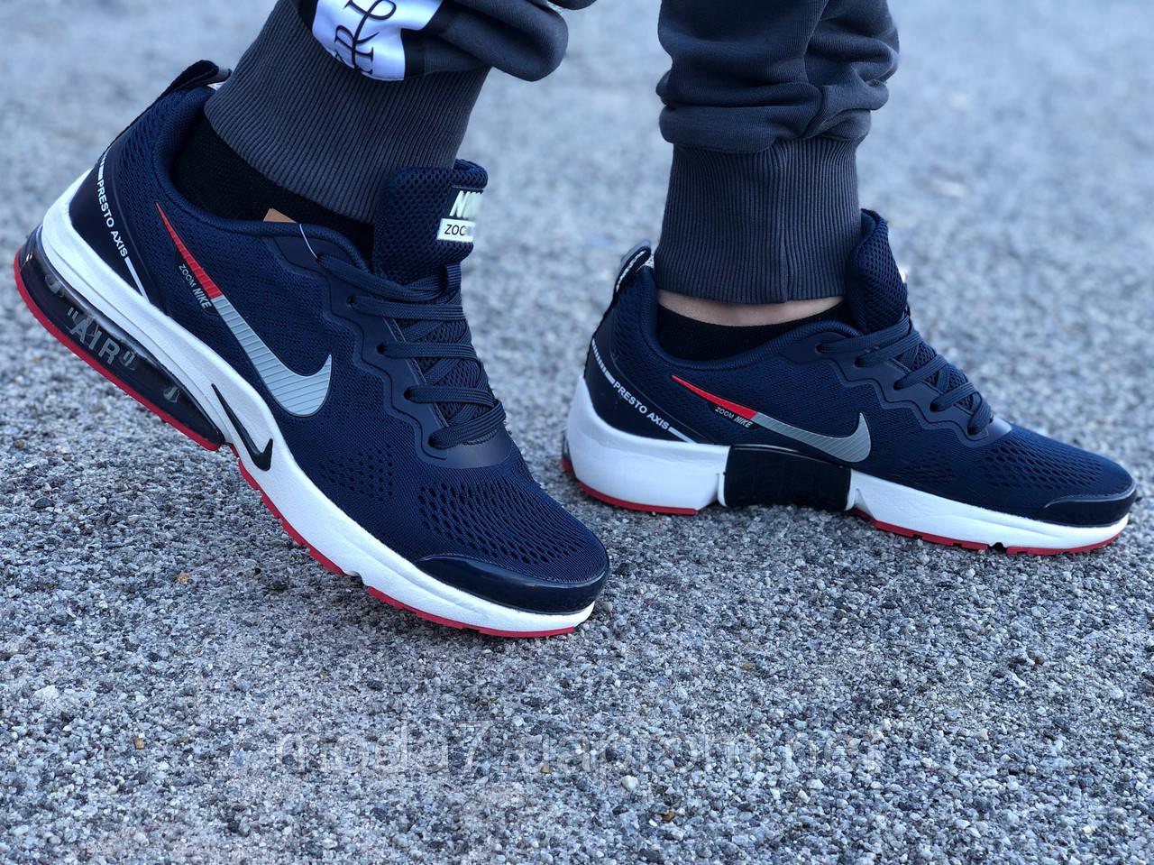 Кроссовки мужские синие Nike Air Presto Axis реплика