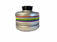 Специальный фильтр Trayal  А1В1Е1К1SX(CO)Р3 R