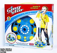 Детский микрофон голубой со стойкой SING STAR HT168B