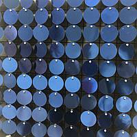 Круглые пайетки 30 мм, на черном планшете, цвет Sapphire, 1 шт