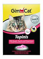 Витамины Gimborn GimCat Topinis творог для улучшения обмена веществ 190 таблеток
