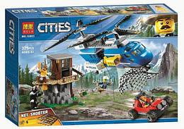 """Конструктор """"Погоня в горах """" (аналог Лего) BELA Cities 10863, 325 деталей"""
