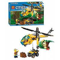 """Конструктор """"Грузовой вертолёт исследователей джунглей"""" (аналог Лего) Bela 10709, 216 дет."""