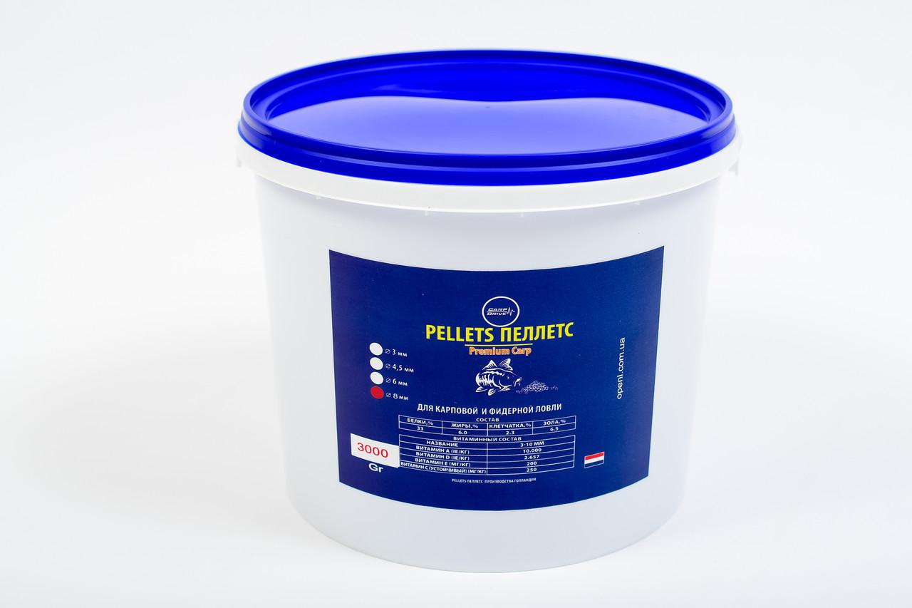 Pellets пеллетс Carp Drive Premium Carp FOUR SEASONS (премиум класcа) 8 мм 3000 гр. ведро