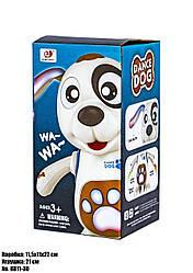 Собака Dancer 8811-30 на батарейках, танцует