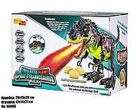 Интерактивный динозавр Rong Kai Тиранозавр Рекс (№66086)