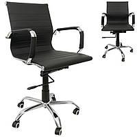 Офисное компьютерное кресло Bonro B-605 Black до 120 кг