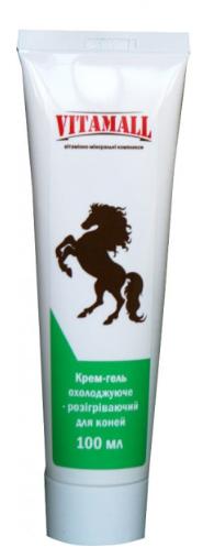 Крем-гель охлождающе-разогревающий VITAMALL FORTE для лошадей, 100 мл