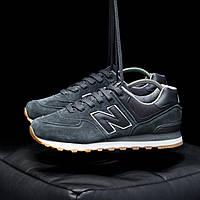 Мужские кроссовки New Balance 574 Dark Blue \ \ Нью Беленс 574 \ Чоловічі кросівки Нью Беленс 574