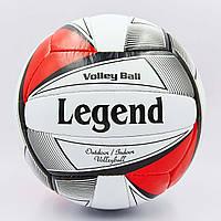 Мяч волейбольный PU LEGEND  (PU, №5, 3 слоя, сшит вручную) LG0156