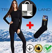 Комплект женского термобелья + термо носки до - 25°С по норвежской технологии