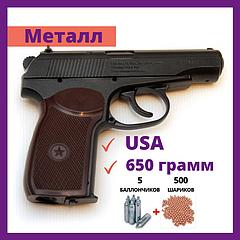 Пистолет Макарова пневматический Borner ПМ49 Makarov 4.5mm