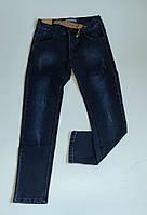 Джинсы для мальчиков Taurus.Венгрия, джинсы демисезонные 134-164