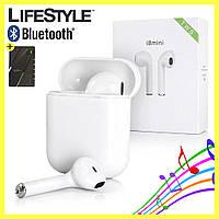 Беспроводные наушники Airpods i8 mini TWS / Bluetooth наушники / Гарнитура + Подарок
