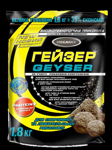 "Прикормка MEGAMIX 1800гр ""Гейзер"""