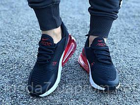 Кроссовки женские подростковые синие Nike Air Max 270 реплика, фото 3