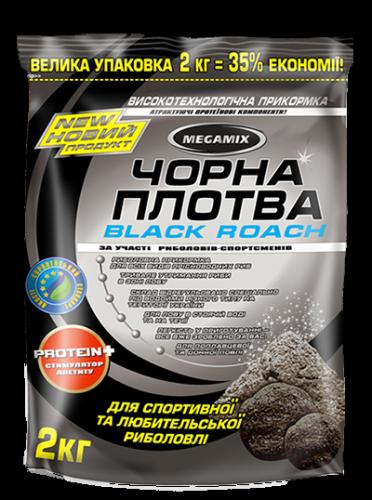 """Прикормка MEGAMIX 2000гр """"Черная Плотва"""""""