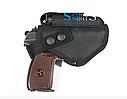 Кобура поясная для пистолета ПМ цвет черный, мулькамуфляж, материал - кордура с чехлом под запасной магазин, фото 2