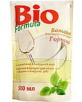 Бальзам для мытья посуды BIO formula Горчица дой-пак – 500 мл.