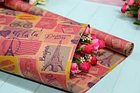 Упаковочная крафт бумага для цветов и подарков с рисунком 70см*10м Париж