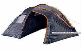 Палатки туристические 6-ти местные