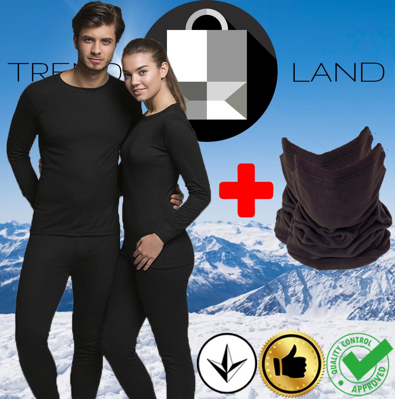 Два комплекти термобілизни чоловіче/жіноче + два флісових баффі до - 25°С за норвезькою технологією
