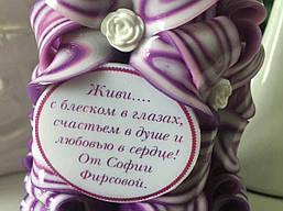 Фиолетовая Свеча с поздравлением