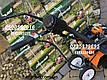 Мотокультиватор, Бензиновый Культиватор МОГИЛЕВ МТ-62, мотосапка, фото 9