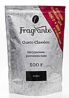 Кофе растворимый сублимированный, 500г, Classico, FRAGRANTE ТМ