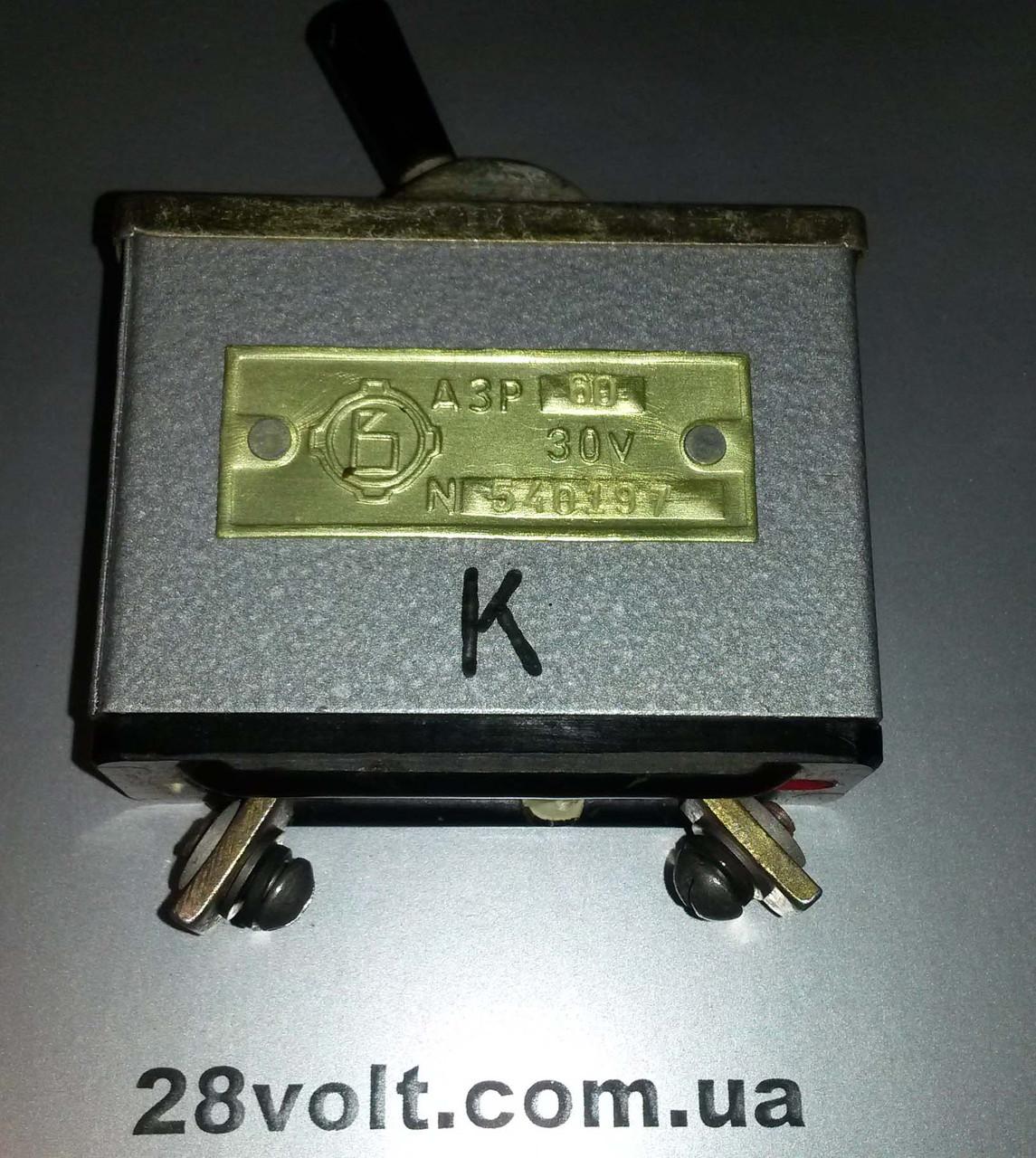 Автомат защиты сети АЗР-60