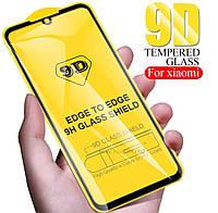Захисне скло 9D Full Glass Cover для телефону Xiaomi Redmi Note 8 Pro захисне скло на весь екран ноті 8 про