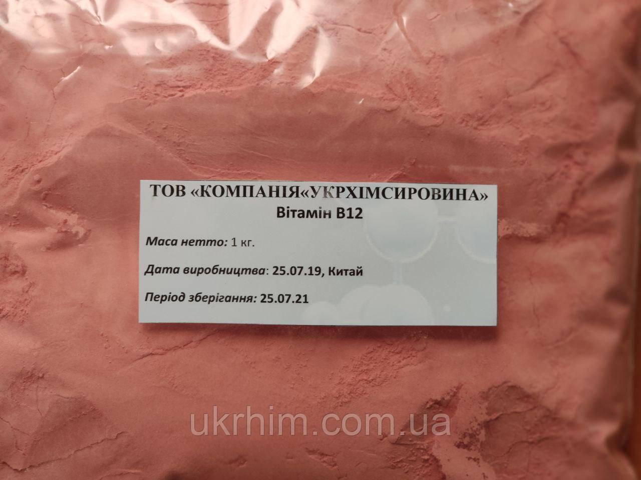 Витамин В 12 (Цианокобаламин)