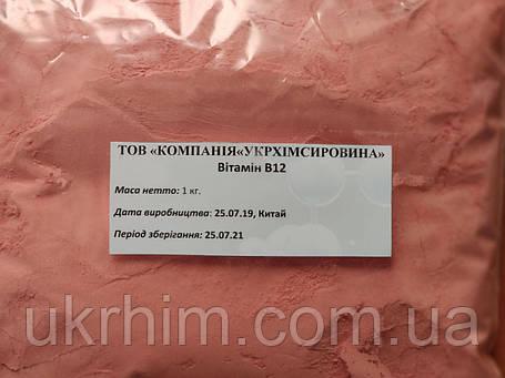 Витамин В 12 (Цианокобаламин), фото 2